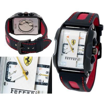 Часы  Ferrari №MX2846