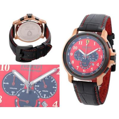 Часы  Ferrari №MX1792