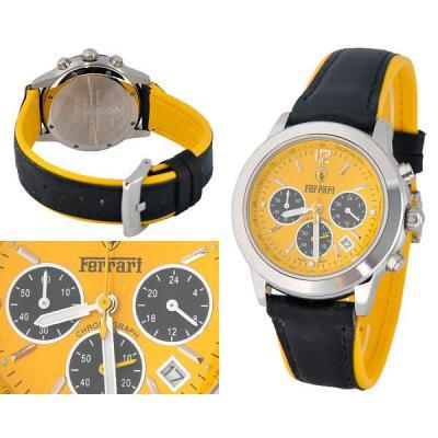 Часы  Ferrari №M3299