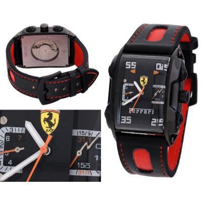 Часы  Ferrari №N1070