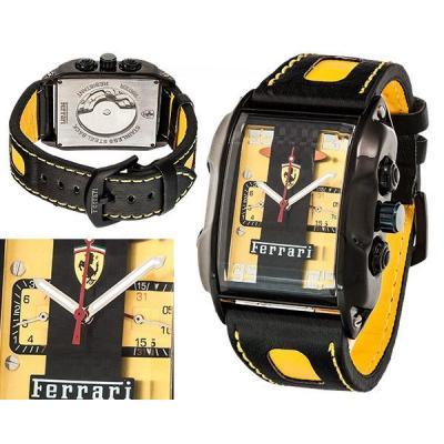 Часы  Ferrari №MX2875