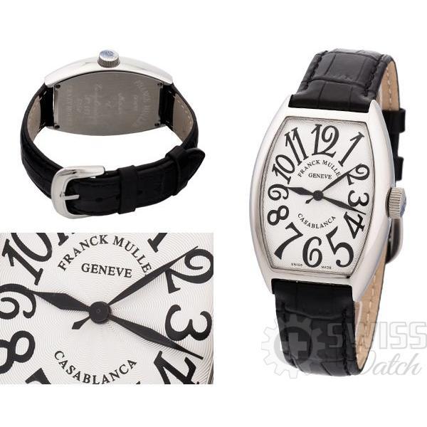 Часы  Franck Muller Casablanca №MX1216