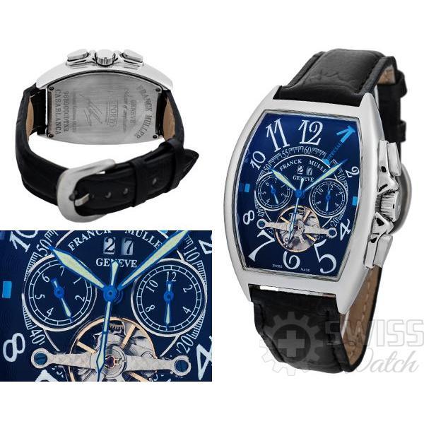 Годинник Franck Muller Cintree Curvex №MX2298