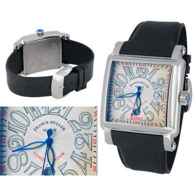 Часы  Franck MullerCortez Conquistador KING №MX0585