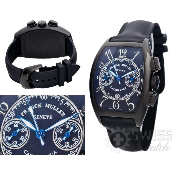 Часы  Franck Muller Casablanca №MX1478