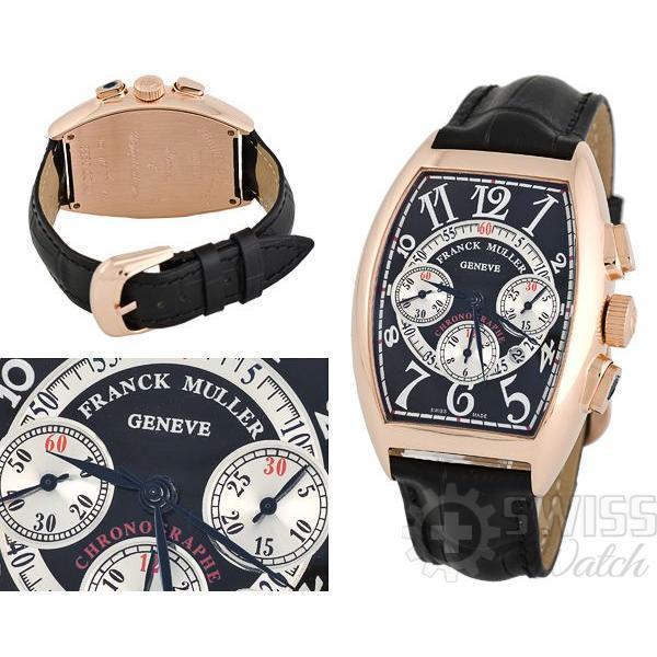 Часы  Franck Muller Cintree Curvex Chronographe №M4469-1