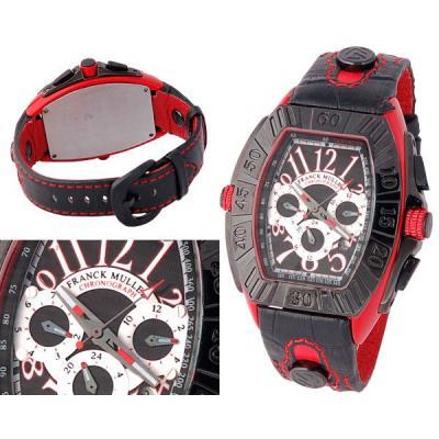 Часы  Franck Muller Conquistador GPG №MX0752