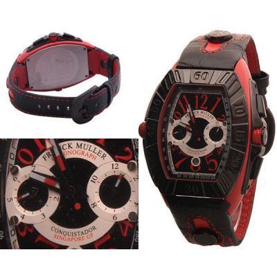 Часы  Franck Muller Conquistador №MX0351