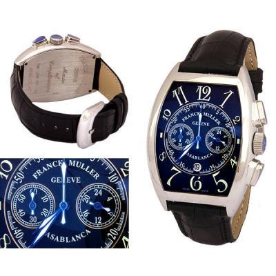 Часы  Franck Muller Casablanca №MX0846