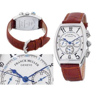 Часы  Franck Muller Casablanca №MX1255