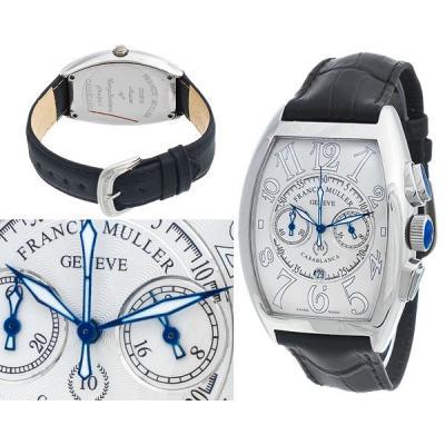 Часы  Franck Muller Casablanca №MX1698