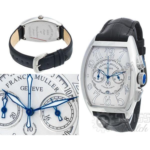 Годинник Franck Muller Casablanca №MX1698