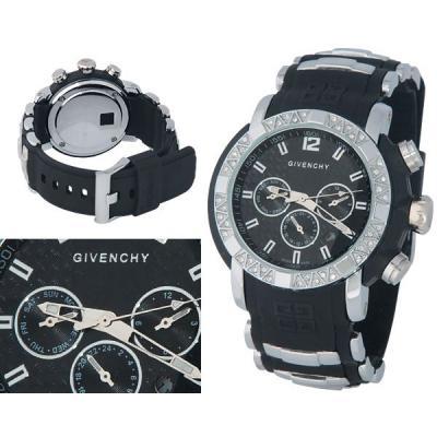 Годинник Givenchy №N0620