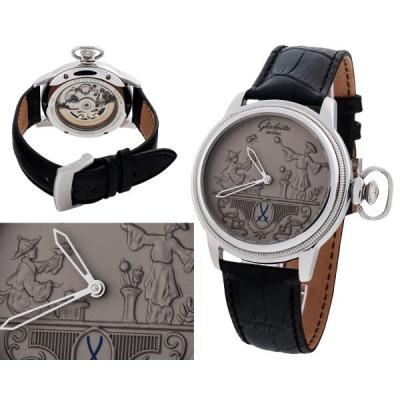 Годинник Glashutte Original №N1860