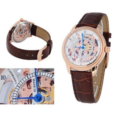 Годинник Glashutte Original №N0123