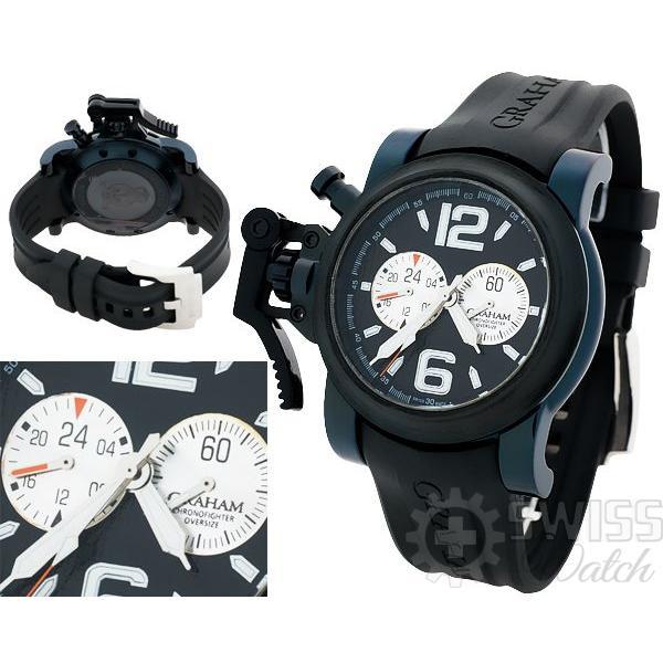 Часы  Graham Chronofighter №MX2533