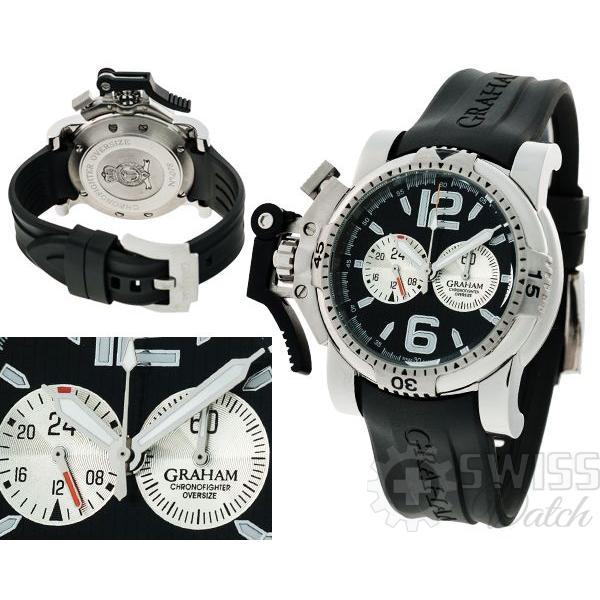 Часы  Graham Chronofighter №MX2327