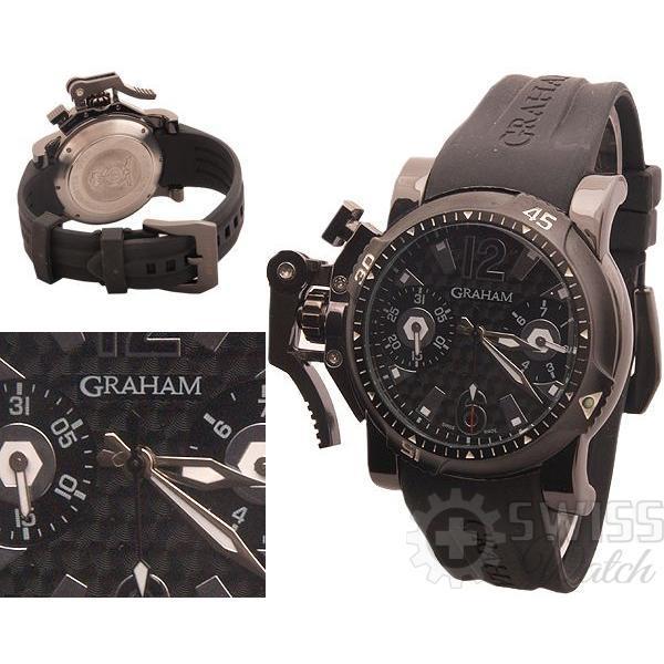 Часы  Graham Chronofighter №MX0346