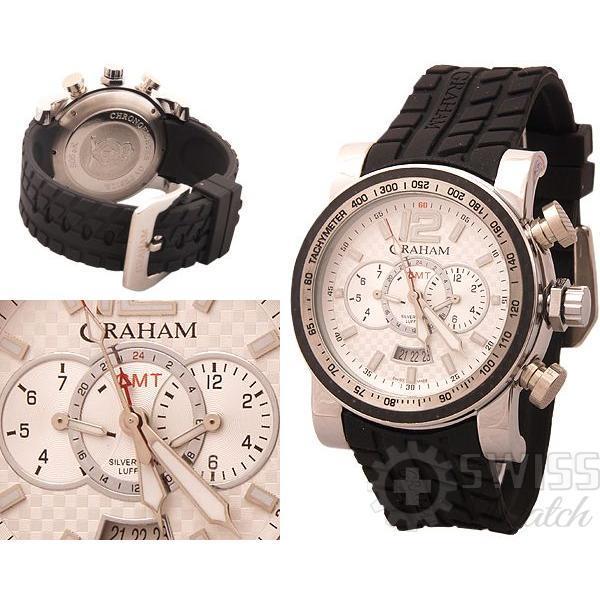 Часы  Graham Chronofighter GMT №MX0350