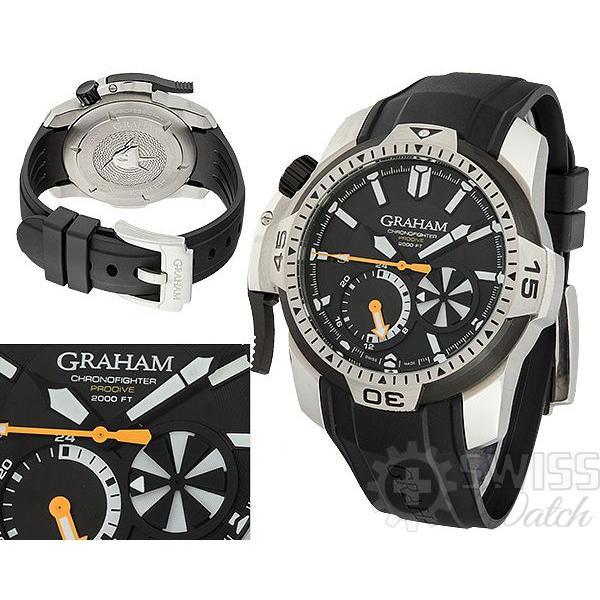 Часы  Graham Chronofighter №N2256