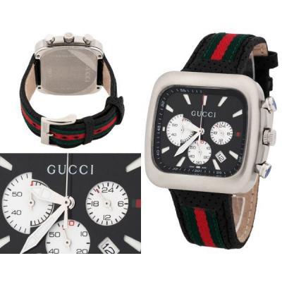 Часы  GucciCoupe №N2305