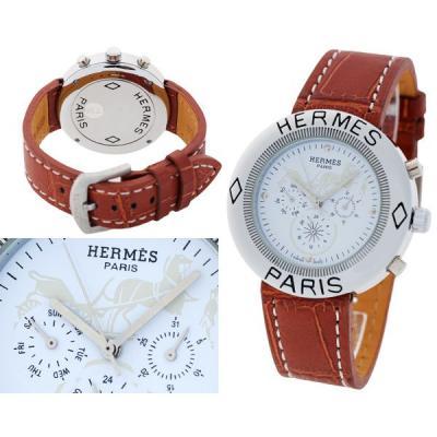Часы  HermesClipper №MX2696