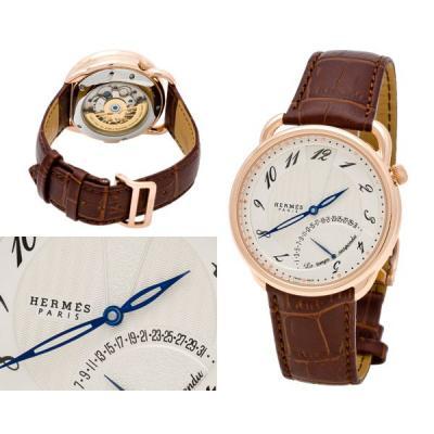 Часы  Hermes Arceau Le Temps Suspendu №MX1130