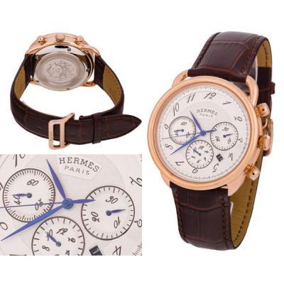 Часы  Hermes №N1538