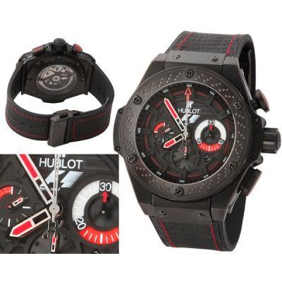 Часы  HublotF1 Limited Edition №M5832