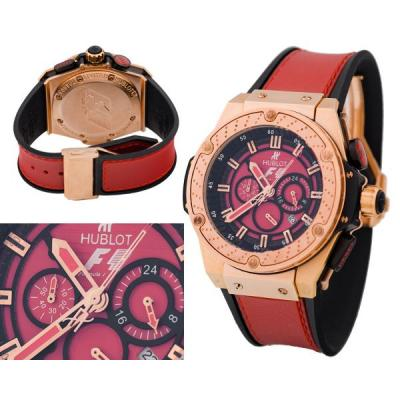 Часы  HublotFormula 1 №N1157