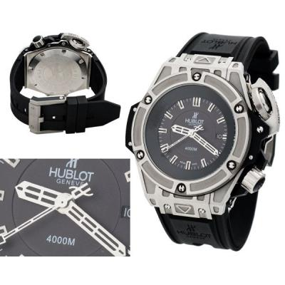 Годинник Hublot King Power Oceanographic 4000 №N1161