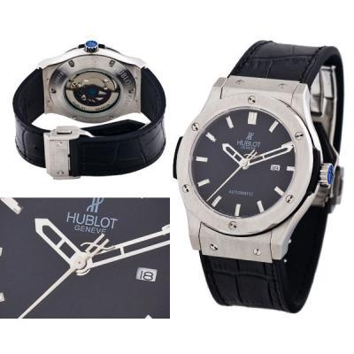 Годинник Hublot Classic Fusion №MX1467