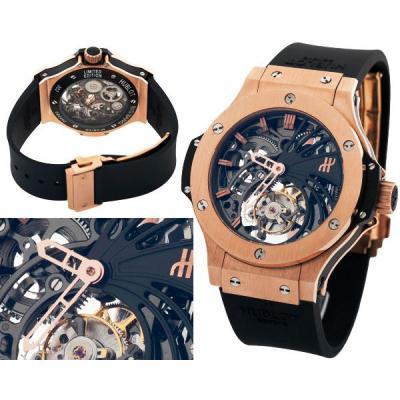 Часы  HublotTourbillon №MX2582