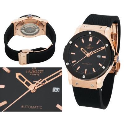 Годинник Hublot Classic Fusion №N1650