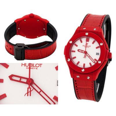 Годинник Hublot Classic Fusion №N2147