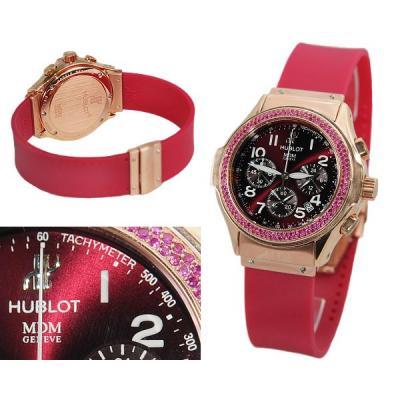 Часы  HublotMDM №M4553