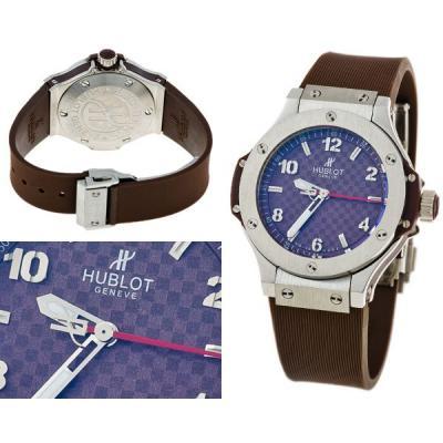 Часы  Hublot Big Bang Lady №M4706-1