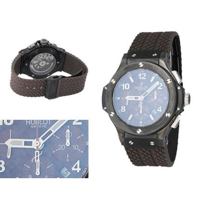 Часы  Hublot BIG BANG №M4450