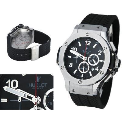 Годинник Hublot №N0153
