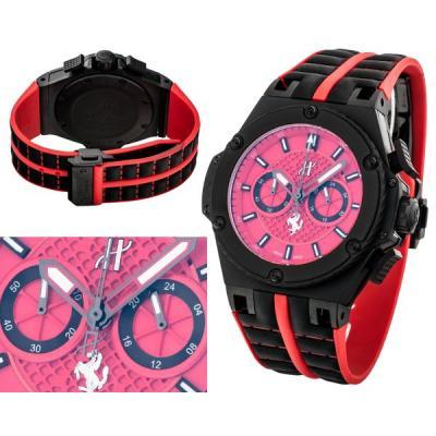Часы  Hublot №N1652