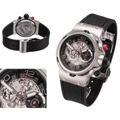 Годинник Hublot Модель MX3472