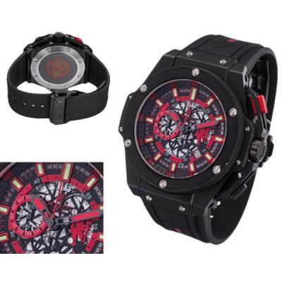 Годинник Hublot Модель MX3533