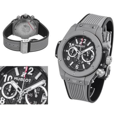 Часы Hublot Модель N2696