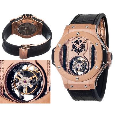 Часы  Hublot №MX1251