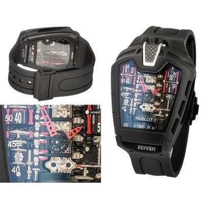 Часы  Hublot Masterpiece №N2586