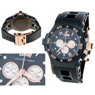 Часы  Hysek Abyss Explorer №MX0931