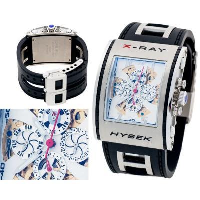 Часы  Hysek X-RAY №MX2845