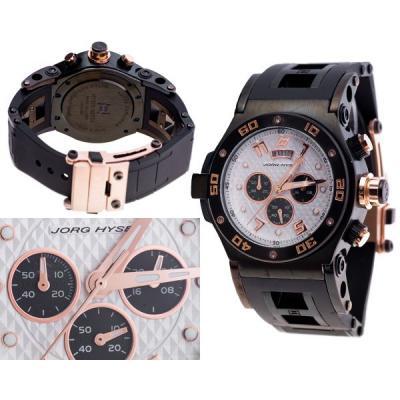 Часы  Hysek Abyss Explorer №MX1144