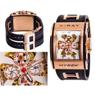 Часы  Hysek X-RAY №N0860