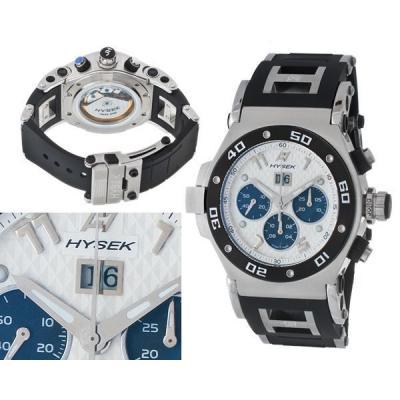 Часы  Hysek Abyss №M4857